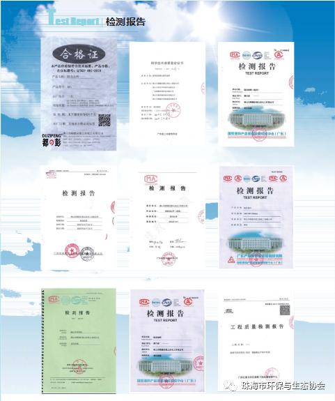 微信图片_20210218151045.png